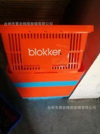 購物籃子模具 購物車模具購物藍模具 洗菜籃子模具