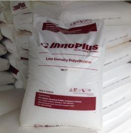 聚乙烯珍珠棉氣泡袋  吹膜原料 Innoplus 泰國PTTLD2426K LDPE