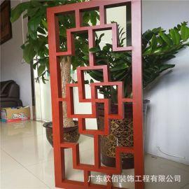 中式复古仿木纹铝窗花屏风 造型工艺木纹铝窗花装饰