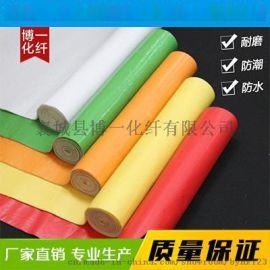 河南博一装修家用pvc针织棉地面保护膜好厂家定制