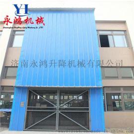 新疆室外用固定液压升降货梯,四柱式升降平台厂家供应