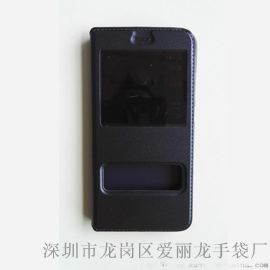 2017华为V9手机保护套