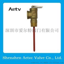 供应TP阀,温度压力安全阀,承压水箱安全阀,AETV热水器安全阀