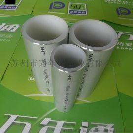 PE-RT管_遼寧撫順PE-RT阻氧型鋁合金襯塑管
