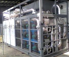 制冷机组报价_油气回收装置系统_泰州富士达制冷设备