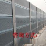 高速公路隔音板廠家直銷鐵路聲屏障廠家生產室外隔音牆