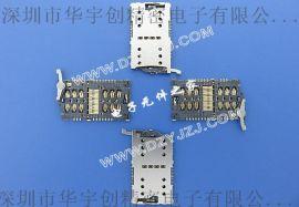 通信产品1.35H并排同向插卡卡托式TF+NANO SIM +NANOSIM3选2卡座HYC37-3IN121-135