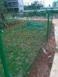 围墙铁网 江西围墙铁网厂家 浸塑护栏网 围墙网