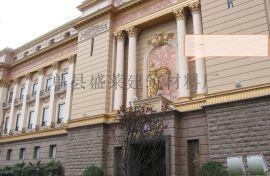 金乡GRC构件GRC线条欧式罗马柱欧式窗套盛莱建材
