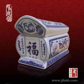 陶瓷骨灰盒,景德镇陶瓷骨灰盒批发厂家