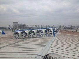 芜湖1460负压风机车间通风降温设备