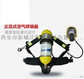 西安正压式空气呼吸器18992812558