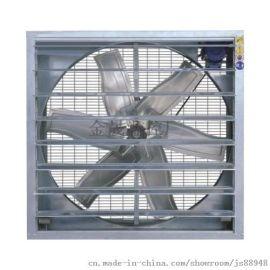 温控设备负压风机湿帘