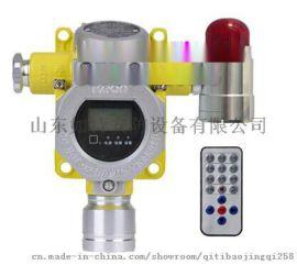 固定式环氧丙烷气体报警器 可燃泄漏浓度探测器