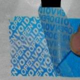 25u藍色陰版標簽/VOID防僞材料標簽/卷筒不幹膠/珠宝標簽