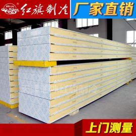 天津冷库板生产厂家直销土建式冷库保温板材 彩钢冷库板150mm 聚氨酯夹芯板