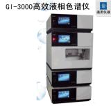 GI-3000-12 二元高壓梯度液相色譜儀(自動進樣)