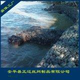 河道治理专用80x100 锌铝合金格宾网材料 铅丝石笼网厂家