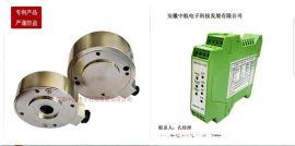 安徽中航厂家直销吹膜机张力传感器ZHZL-CZ轴承式张力传感器