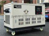 双缸10千瓦静音汽油发电机体积