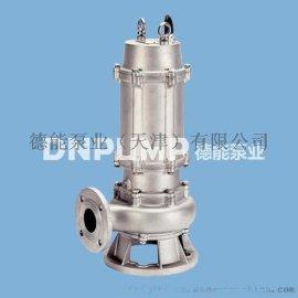 全不锈钢潜水排污泵天津供应