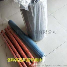 耐温100度伸缩软管加粗不锈钢丝防腐蚀耐老化风管