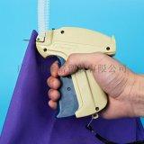 廠家批發 ARROW9S 箭牌9S膠針專用吊牌  標籤  粗膠針