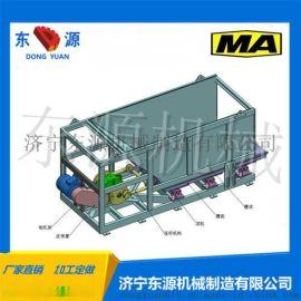 济宁东源矿用机械给煤机 GLW系列往复式给料机