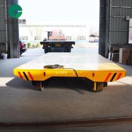 电动运输平板车实力定制轨道平车厂家