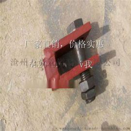 管夹滑动支座生产厂家,焊接滑动支座批发商