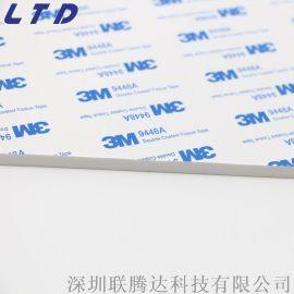 带背胶导热硅胶片 自动贴导热硅胶片导热硅胶垫硅胶绝缘片