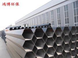 湿式电除尘器 高品质导电玻璃钢阳极管鸿博现货供应
