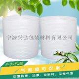 寧波廠家直銷 氣泡膜卷材 新料泡泡膜 氣墊膜規格可定製