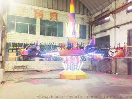 升降飞机儿童游乐设备