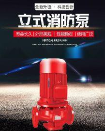 CCC证书,A.B签 XBD单级消防泵