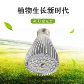 外贸爆款40颗E27大棚果蔬花草植物生长灯