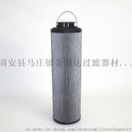 贺德克1320D005BN4HC液压油滤芯