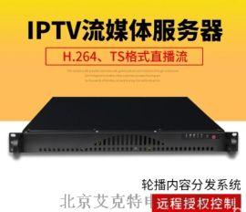 杰和兴JHX203  IPTV系统直播点播服务器