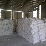 工業氫氧化鋁國產供應