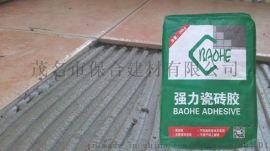 梧州瓷砖胶十大品牌 保合强力型瓷砖胶价格
