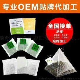 保健茶加工,袋泡茶加工厂家,减肥茶出口