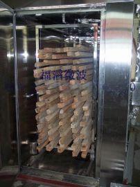 微波木材杀虫烘房设备  木材微波快速杀虫烘房设备  微波烘房设备  福滔微波杀虫烘房设备  广州微波木材烘房设备  微波设备