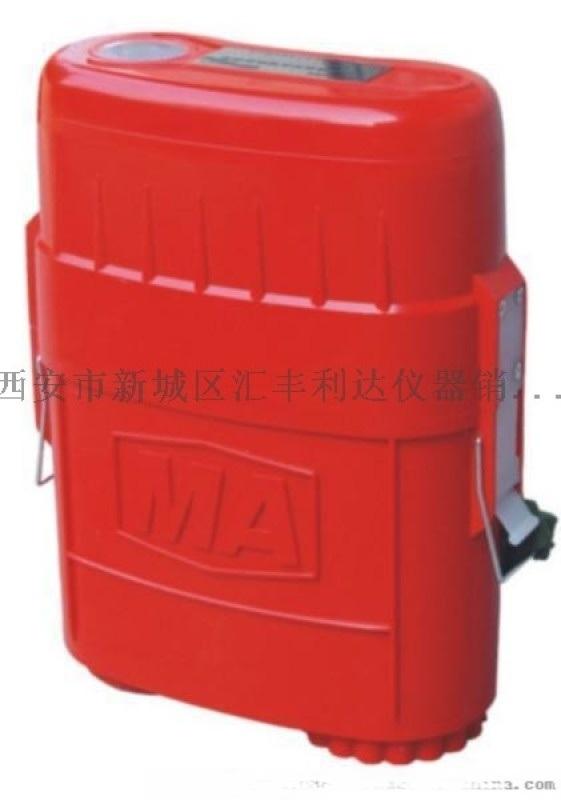 西安哪余有賣壓縮氧自救器13891913067