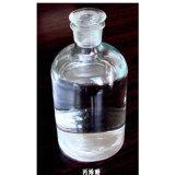 現貨供應高品質的化工原料丙烯酸CAS79-10-7