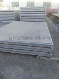 钢骨架轻型网架板、钢框架、内置无机芯材