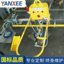 BLA750-6可调式伸缩梁真空吸吊搬运设备