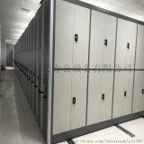 供应移动密集架厂家手摇密集架档案室密集架轨道密集柜