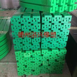 单排链条导轨绿色超高分子量聚乙烯材质规格全