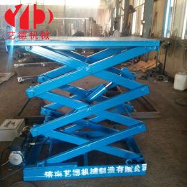 定制固定剪叉式升降机旋转舞台电动液压升降平台