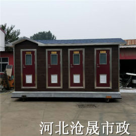 邯郸发泡式移动厕所---户外移动卫生间热销